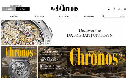 webChronos