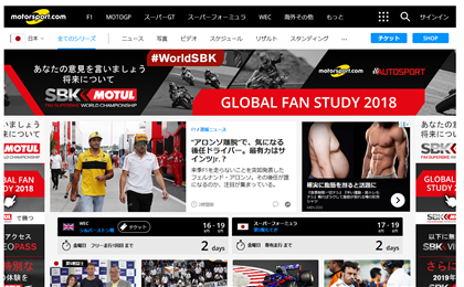 motorsport.com 日本版